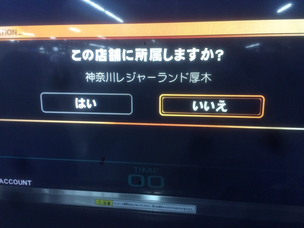 f:id:kawamana1988:20170403231301j:plain