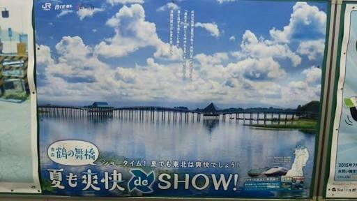 f:id:kawamana1988:20170505200917j:plain