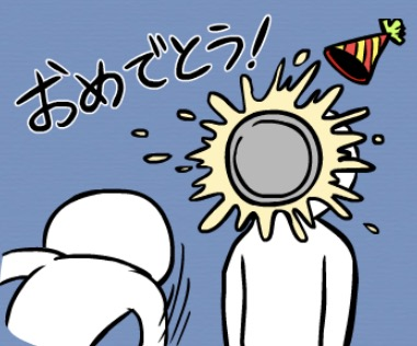 f:id:kawamana1988:20180103015936p:plain