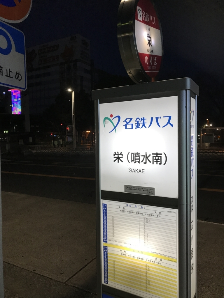 f:id:kawamana1988:20180120090301j:plain