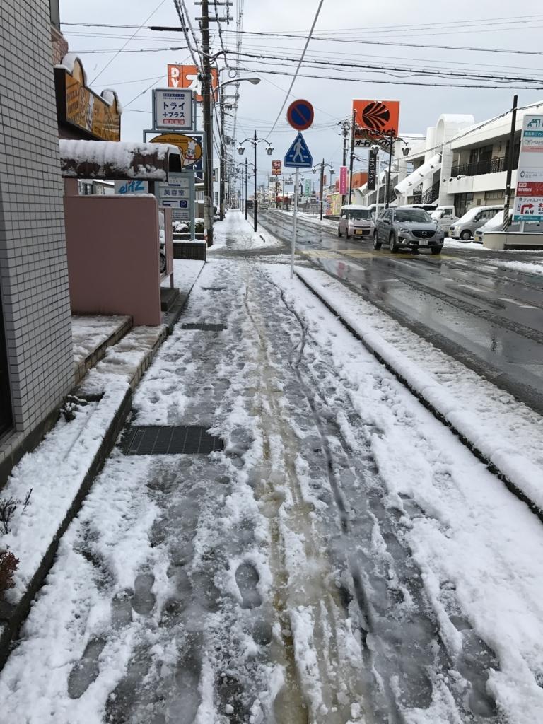 f:id:kawamana1988:20180123174308j:plain