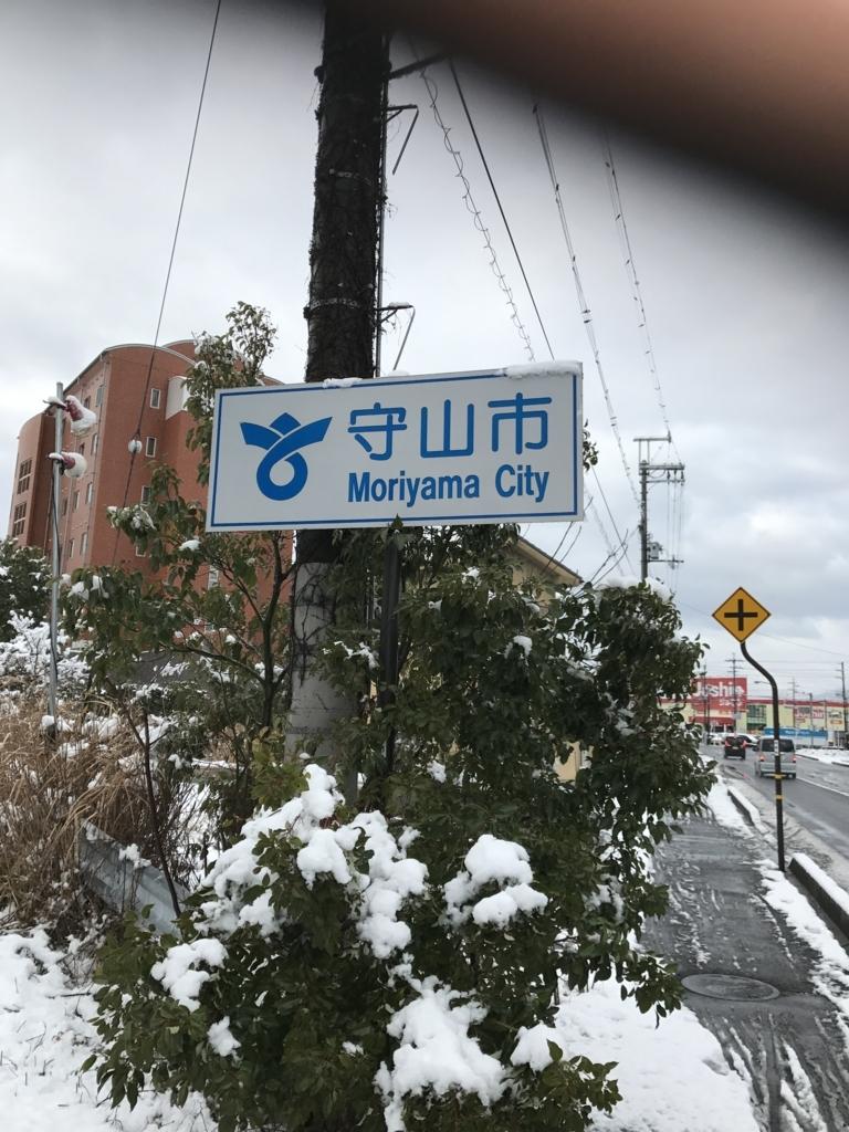 f:id:kawamana1988:20180123175203j:plain