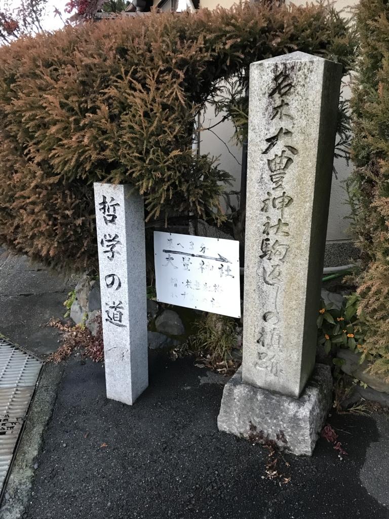 f:id:kawamana1988:20180123182613j:plain