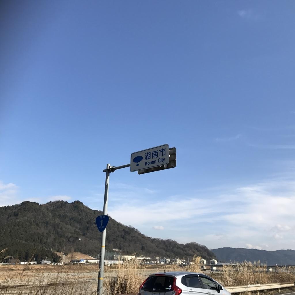f:id:kawamana1988:20180201075347j:plain