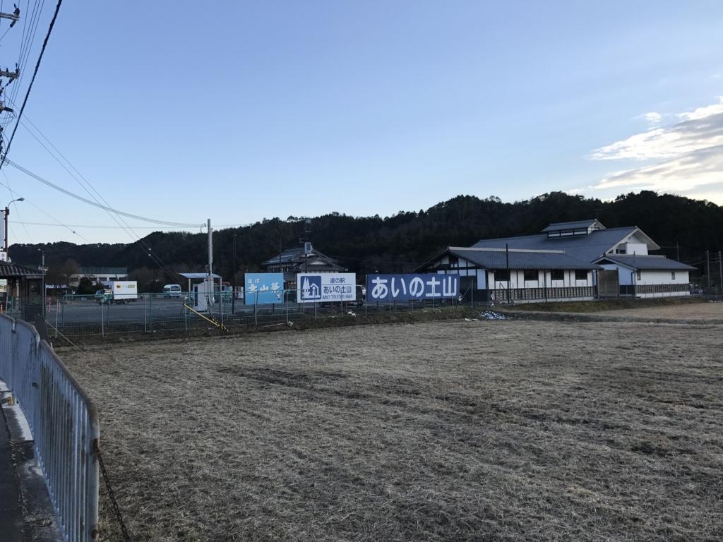 f:id:kawamana1988:20180201080550j:plain