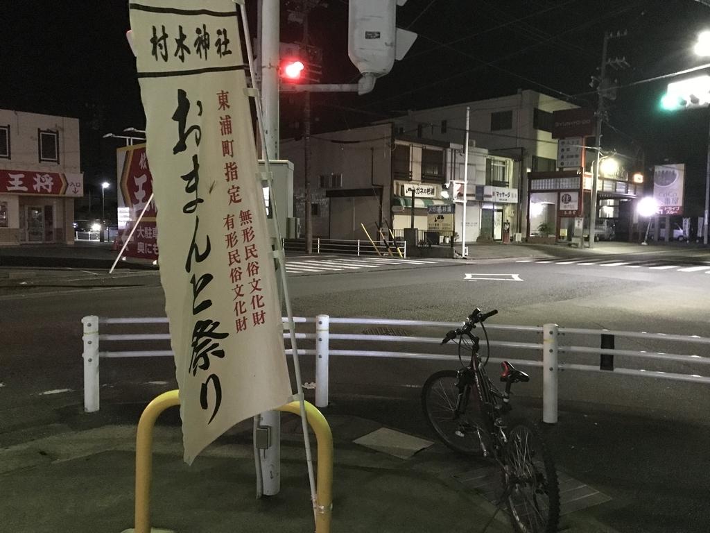 f:id:kawamana1988:20181025175701j:plain