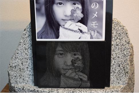 f:id:kawame:20170402142635j:plain