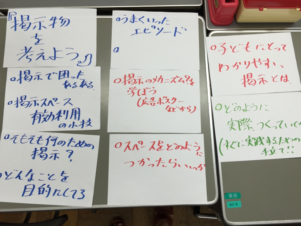 f:id:kawamocho1011:20160904184256j:plain