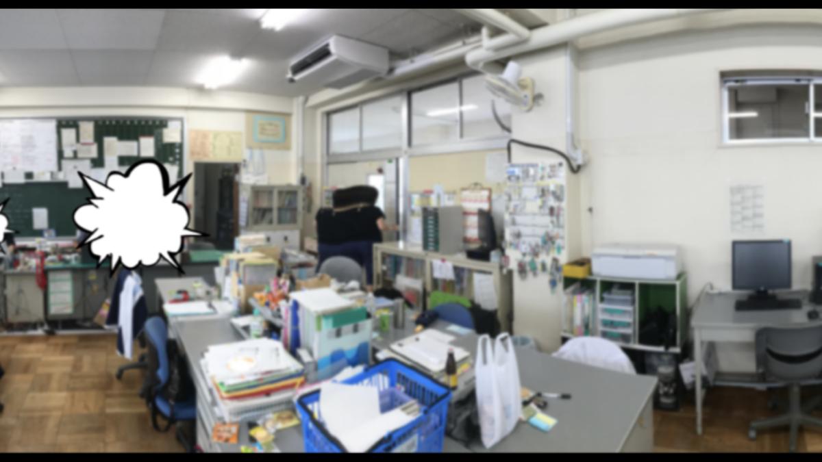 f:id:kawamocho1011:20191012155605p:plain