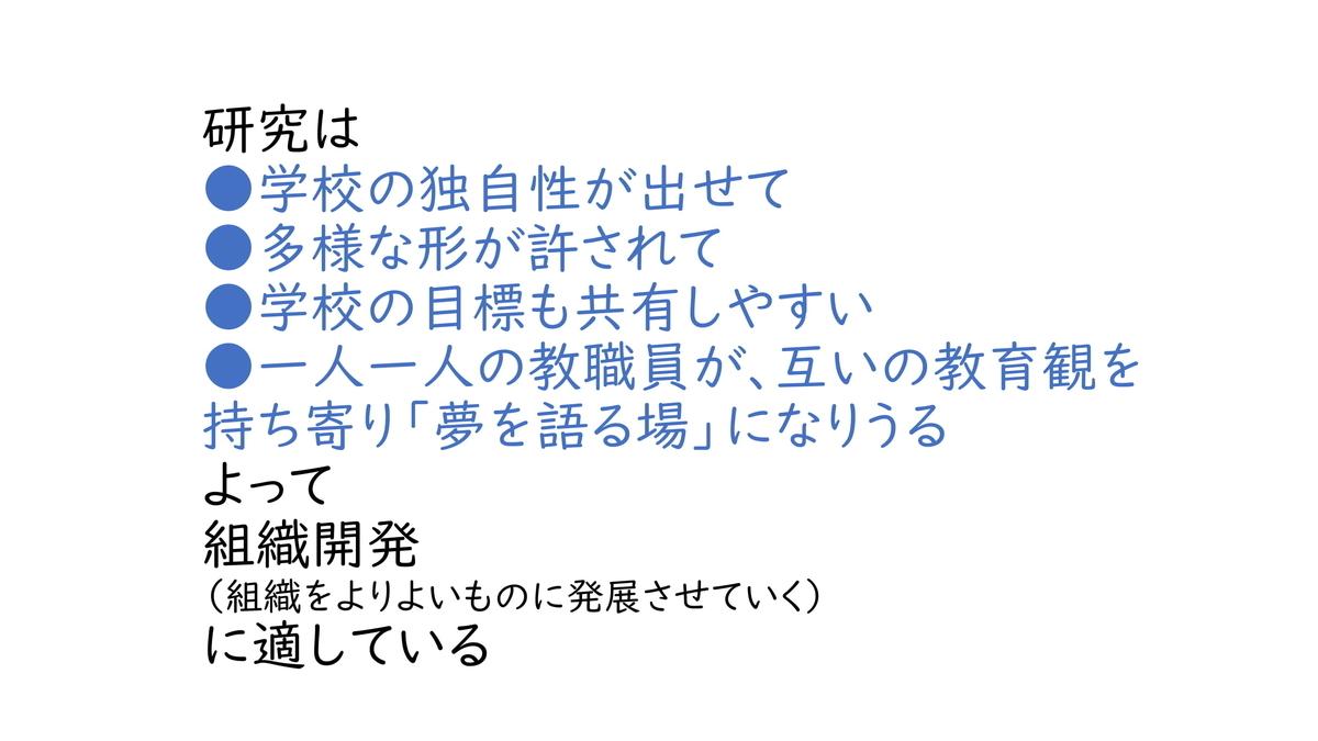 f:id:kawamocho1011:20210501152015j:plain