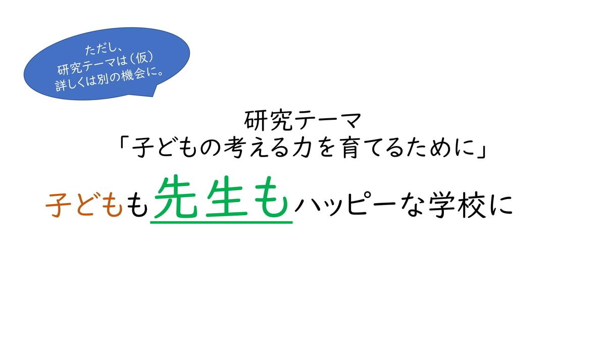 f:id:kawamocho1011:20210501152019j:plain