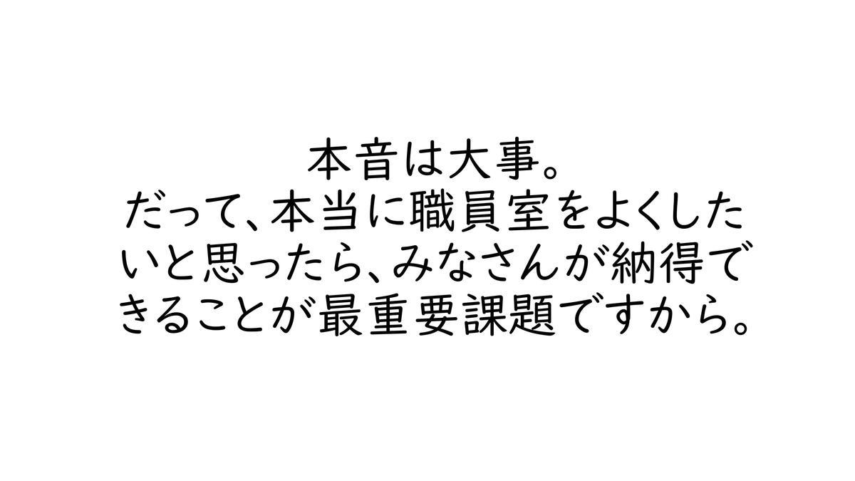 f:id:kawamocho1011:20210501152041j:plain