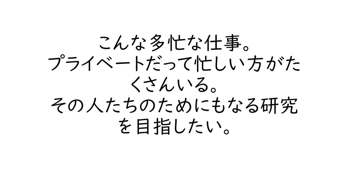 f:id:kawamocho1011:20210501152124j:plain