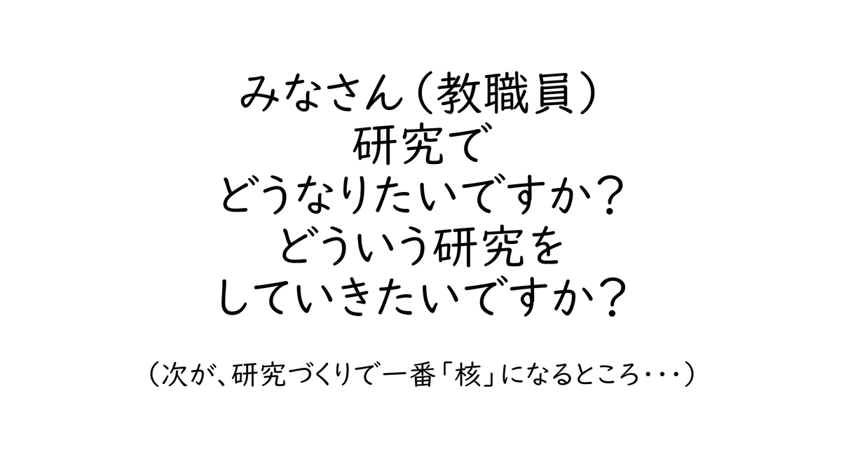 f:id:kawamocho1011:20210501152137j:plain