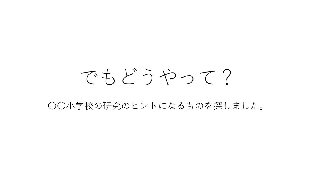 f:id:kawamocho1011:20210501163637j:plain
