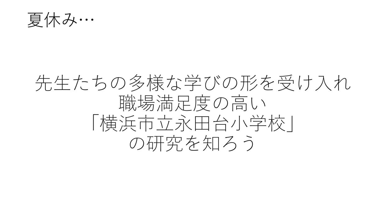 f:id:kawamocho1011:20210501163704j:plain
