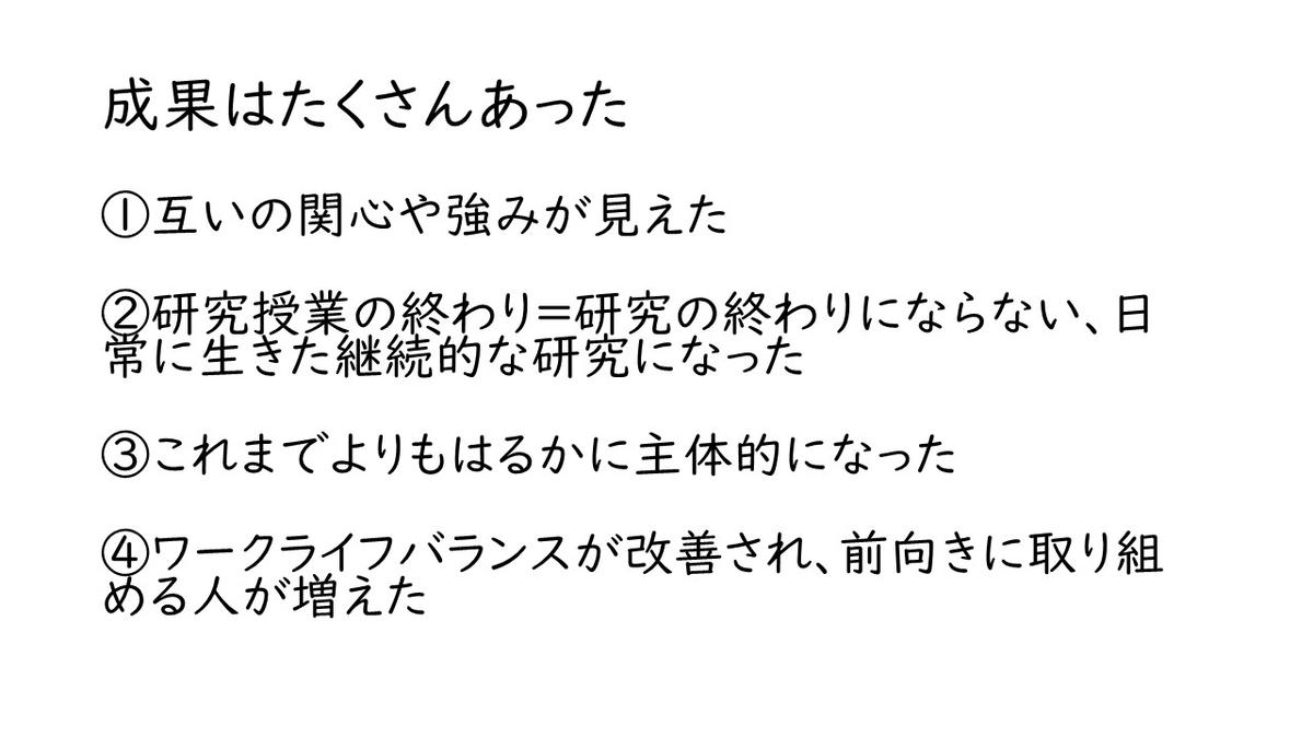 f:id:kawamocho1011:20210504234836j:plain