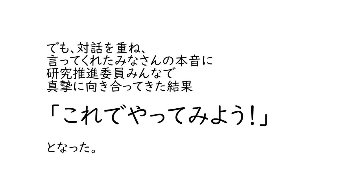 f:id:kawamocho1011:20210504234908j:plain