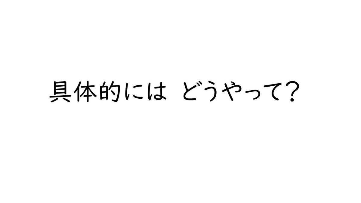 f:id:kawamocho1011:20210504234919j:plain