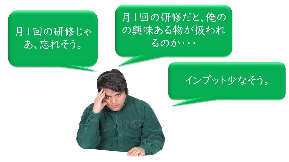 f:id:kawamocho1011:20210504234938j:plain