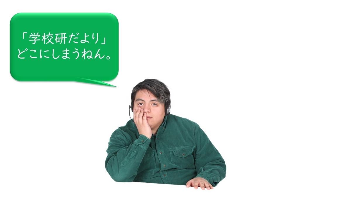 f:id:kawamocho1011:20210504235006j:plain