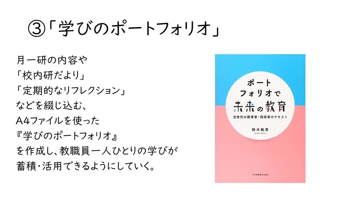 f:id:kawamocho1011:20210504235018j:plain