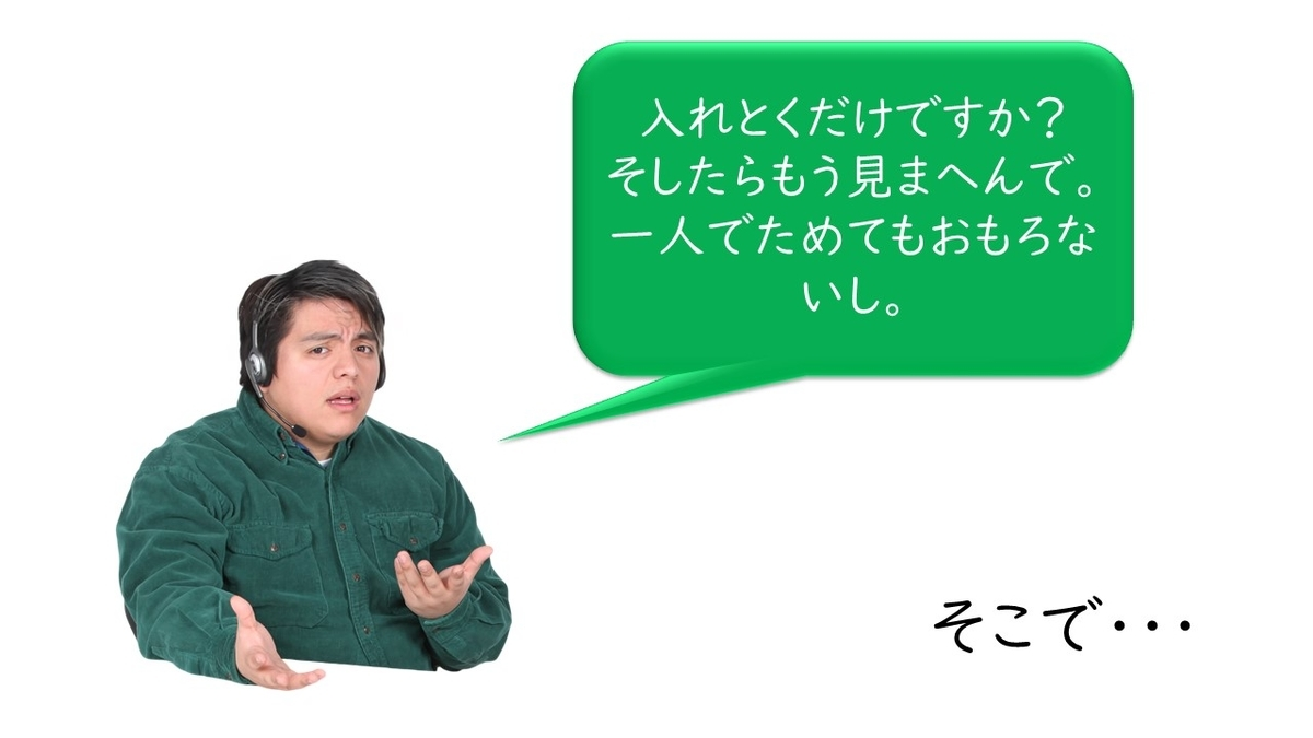 f:id:kawamocho1011:20210504235028j:plain