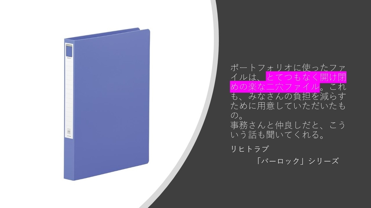 f:id:kawamocho1011:20210504235040j:plain