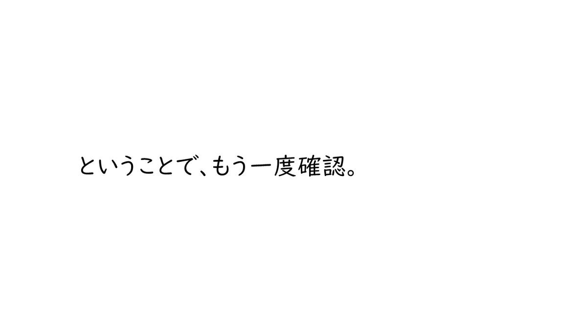 f:id:kawamocho1011:20210504235053j:plain