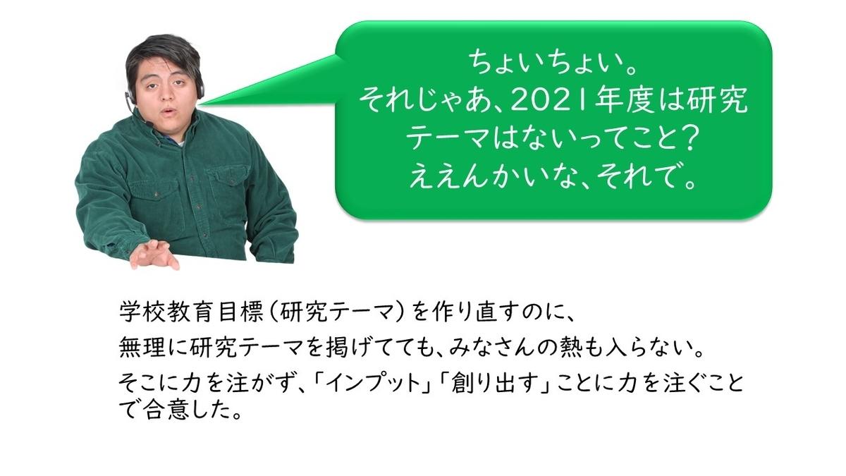 f:id:kawamocho1011:20210504235100j:plain