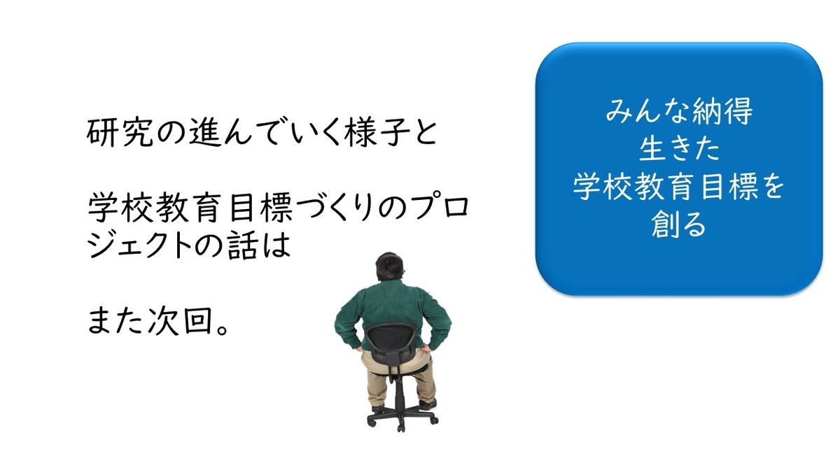 f:id:kawamocho1011:20210504235104j:plain