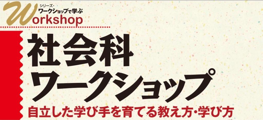 f:id:kawamocho1011:20210617204527j:image