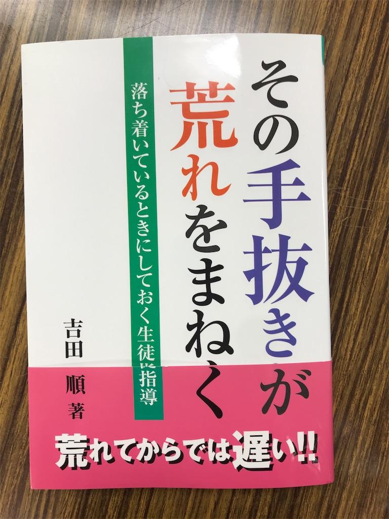 f:id:kawamocho1011:20210727163526j:image