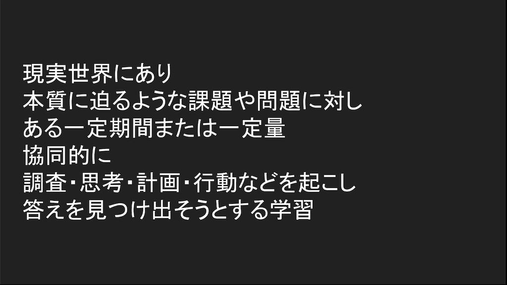 f:id:kawamocho1011:20210727164352p:image