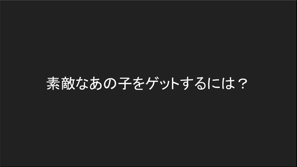 f:id:kawamocho1011:20210727164358p:image