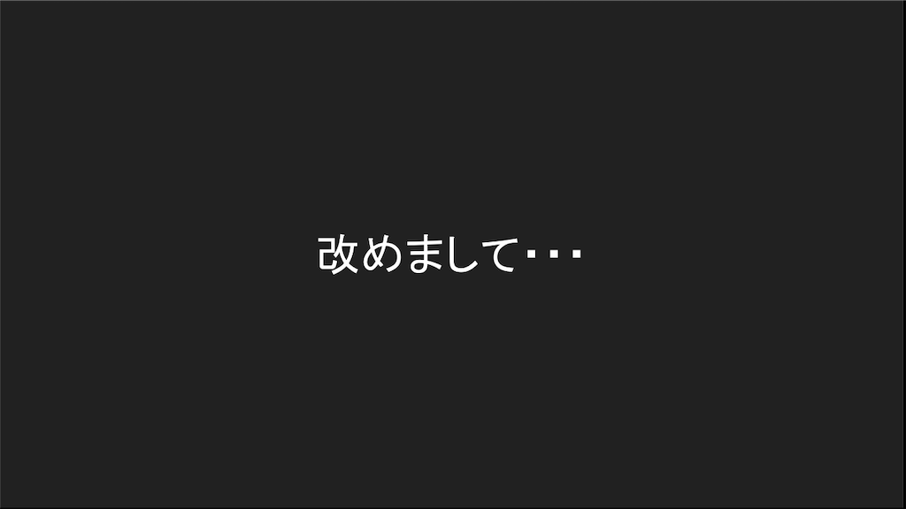f:id:kawamocho1011:20210727164412p:image