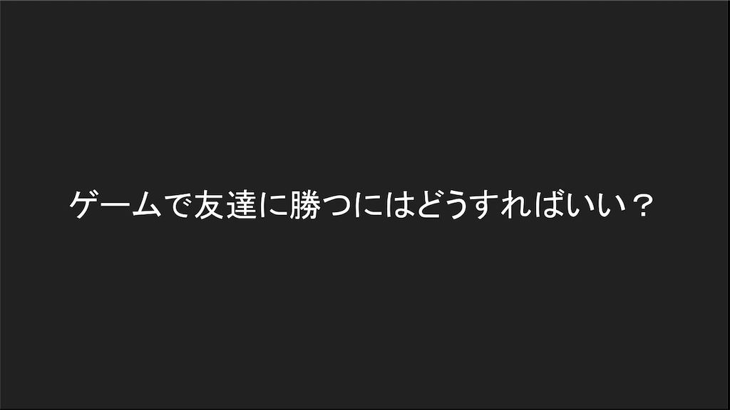 f:id:kawamocho1011:20210727164419p:image