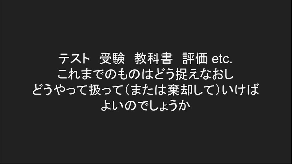 f:id:kawamocho1011:20210727164434p:image