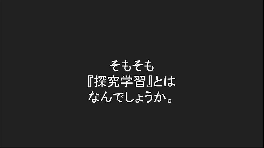 f:id:kawamocho1011:20210727164508p:image