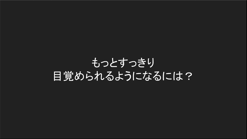 f:id:kawamocho1011:20210727164522p:image