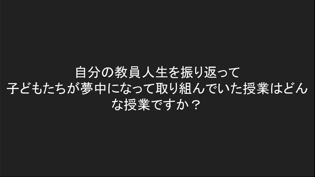 f:id:kawamocho1011:20210727164526p:image