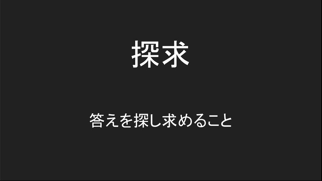 f:id:kawamocho1011:20210727164535p:image