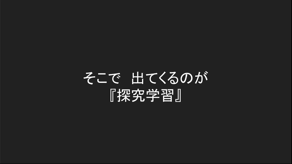 f:id:kawamocho1011:20210727164543p:image