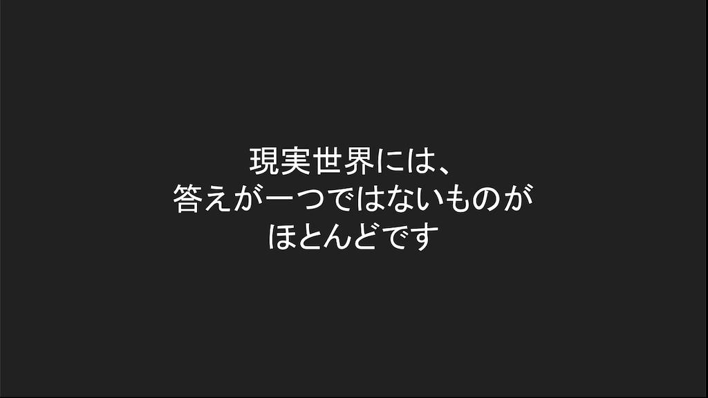 f:id:kawamocho1011:20210727164547p:image