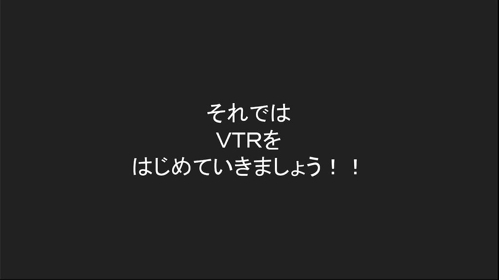 f:id:kawamocho1011:20210727164605p:image