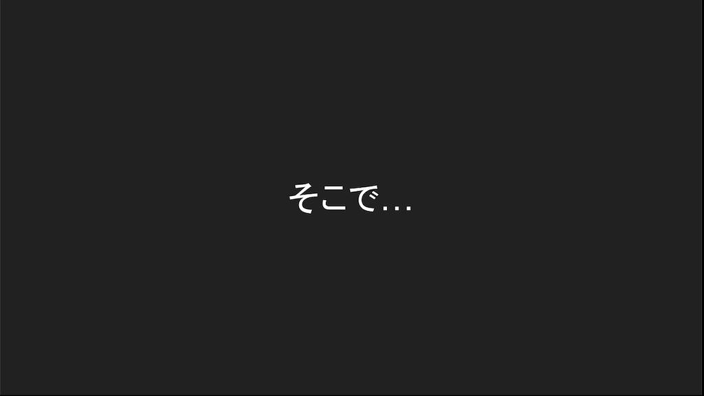f:id:kawamocho1011:20210727164609p:image