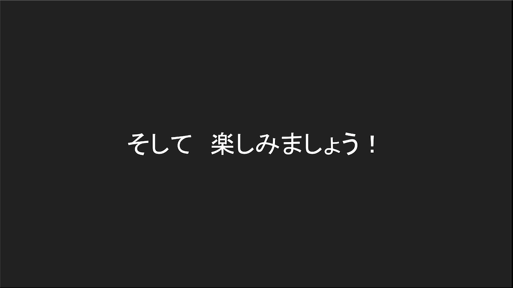 f:id:kawamocho1011:20210727164615p:image