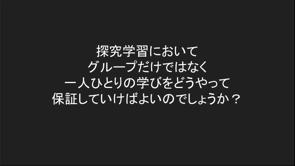 f:id:kawamocho1011:20210727164624p:image