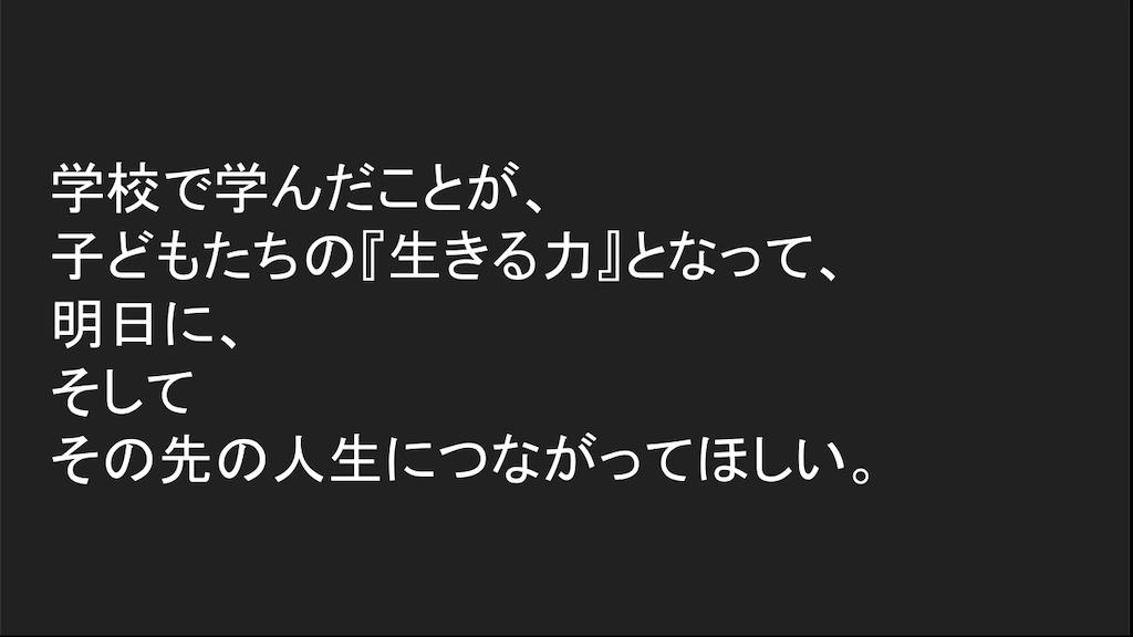 f:id:kawamocho1011:20210727164628p:image