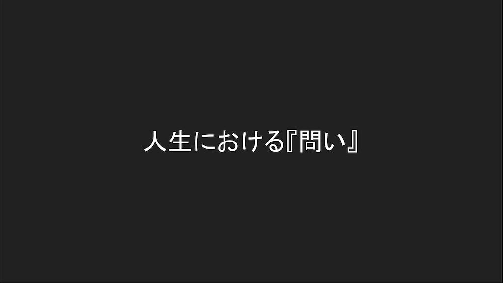 f:id:kawamocho1011:20210727164635p:image